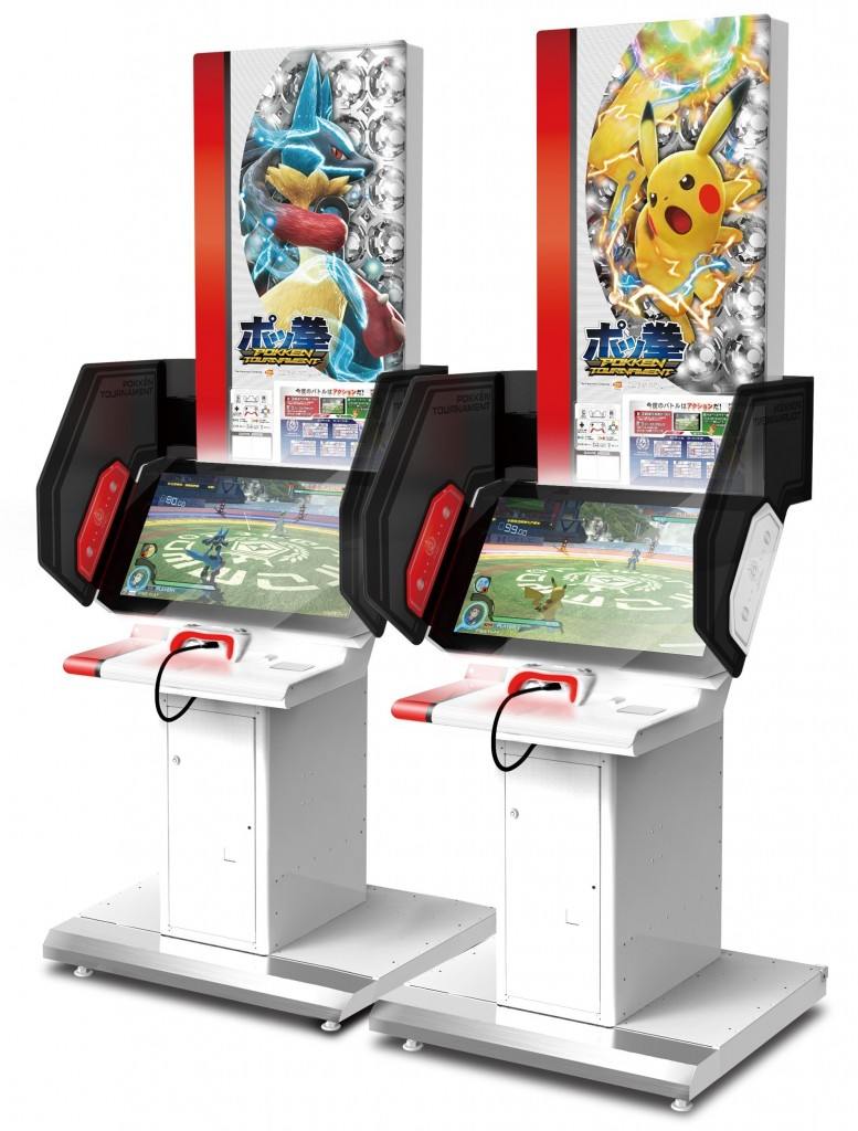 Pokken Tournament automaty do gry