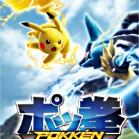 Pokken Tournamen data premiery