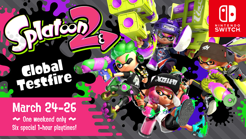 Splatoon 2: Global Testfire banner