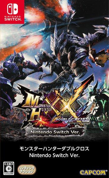 Okładka Monster Hunter XX