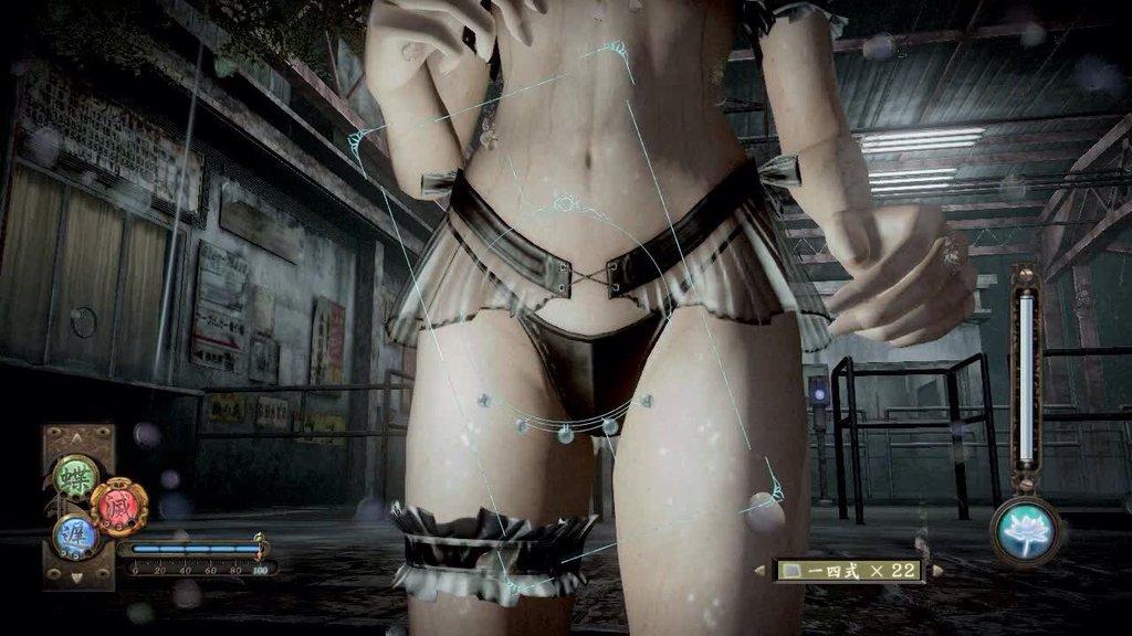 Fatal Frame Sexy Wii U
