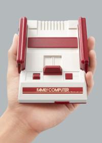 Pora na mini Famicom