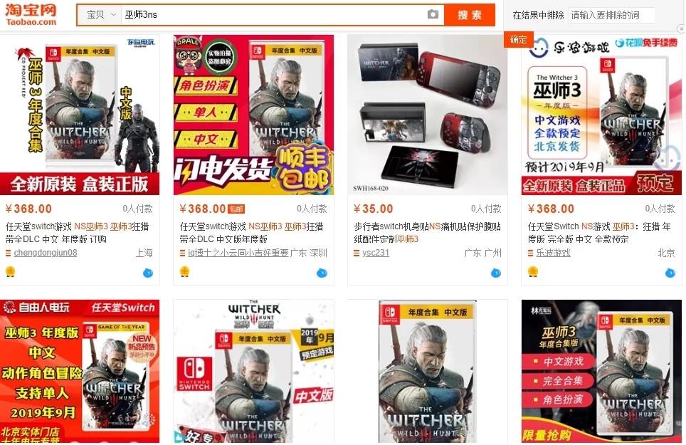 Wiedźmin 3 w chińskim sklepie taobao.com