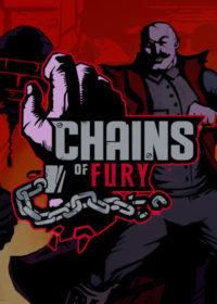 Chains of Fury polska strzelanka FPP